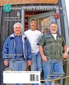 December 2016 – Online Edition